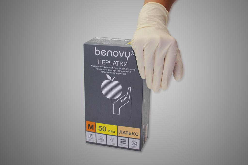 Купить медицинские латексные перчатки