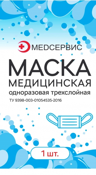 маска медицинская одноразовая цена