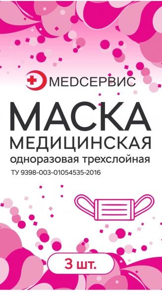одноразовые маски для лица медицинские