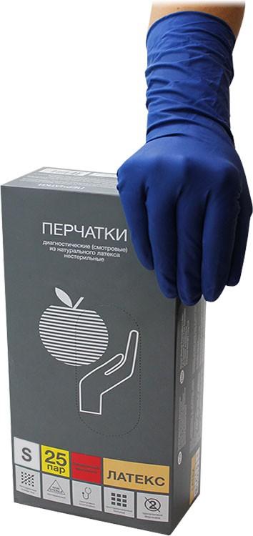 Одноразовые перчатки медицинские